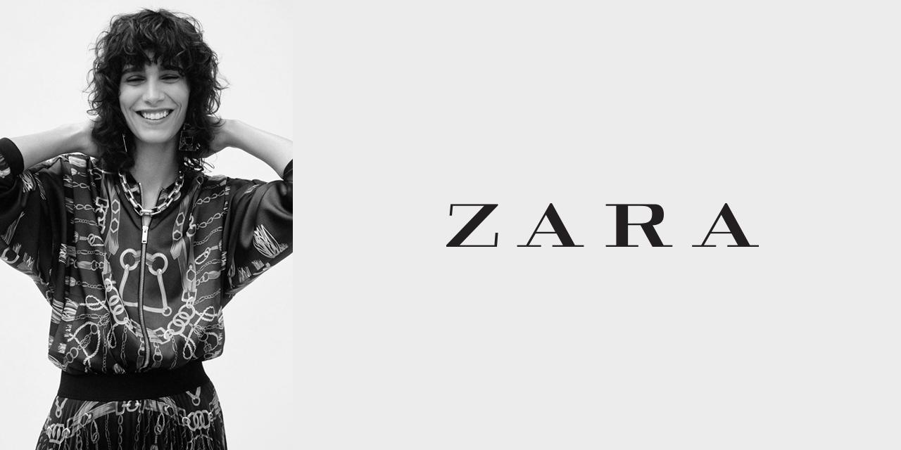 https://www.interbrand.com/best-brands/best-global-brands/2018/ranking/zara/reinventing-fashion-supply-chain-consumer-insights-qa-zara/